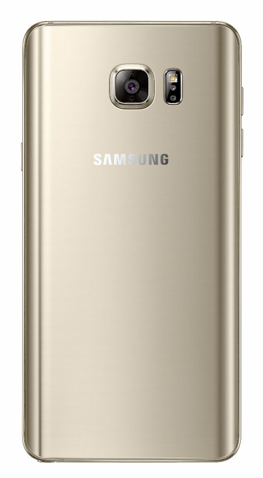 Just take a look at those curves. The Samsung Galaxy Note5 is beautiful indeed!