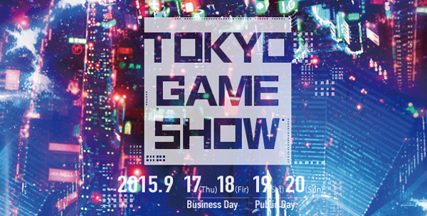 The Tokyo Game Show is a yearly event and is Asia's biggest gaming show.