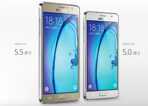 Samsung unveils the entry-level Galaxy On5 and Galaxy On7 in