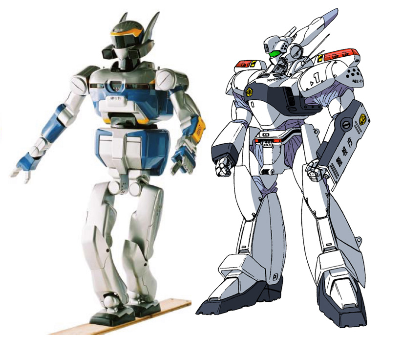 The HRP-2 (left), and the AV-98 from Patlabor (right).