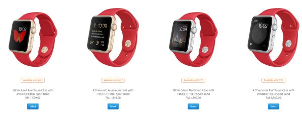 The exclusive Apple Watch Sport variants will only be available till February 22.