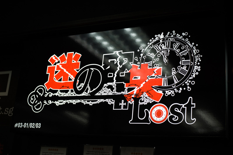Singapore has a few Escape Room companies, but we decided to go straight to one of the best, Lost SG.