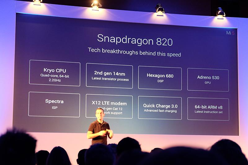 Xiaomi Hugo Barra Mi 5