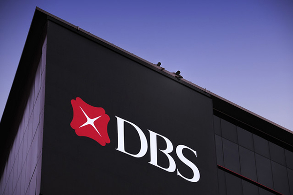 DBS digibank aims to address the growing popularity of mobile banking by making the experience simpler and more intuitive.
