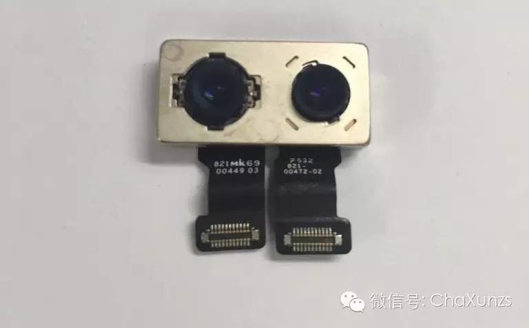 The leaked dual camera module alleged to be an iPhone 7 part. Image credit: chuansong.me