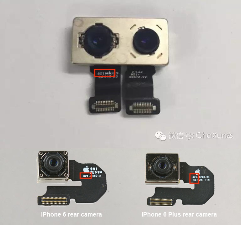 The leaked dual camera module shares some identifiable similarities with older camera modules found on older iPhone models. Image credit: nowhereelse.fr