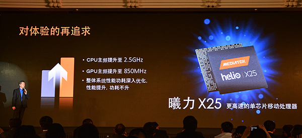 The MediaTek Helio X25 is really just a faster clocked version of the Helio X20. (Image Source: Engadget)