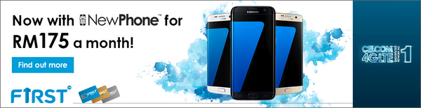 A Platinum-like color can be seen next to FIRST Blue and FIRST Gold on Celcom's recent online advertisement.