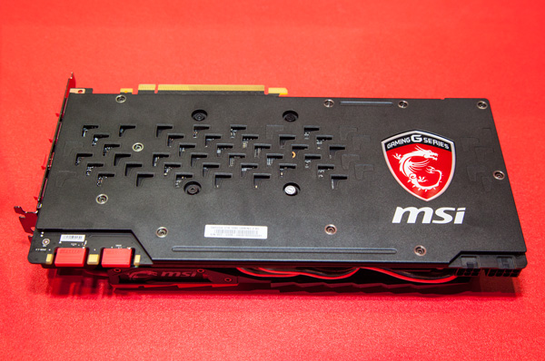 A closer look at the MSI GeForce GTX 1080 Gaming Z's backplate design.