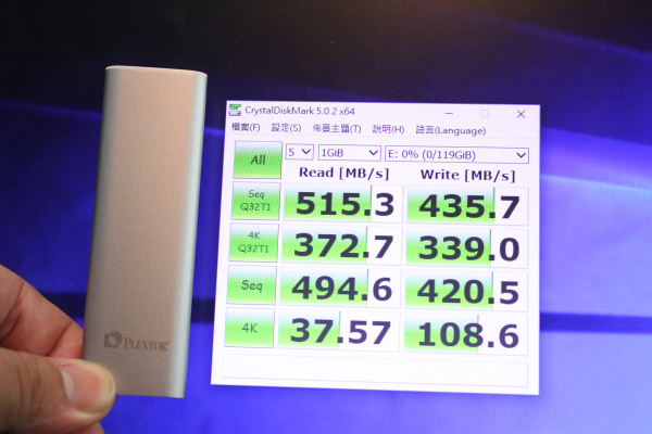 The difference between a USB thumb drive and the EX1? Pure, unadulterated, SSD-class transfer speeds.