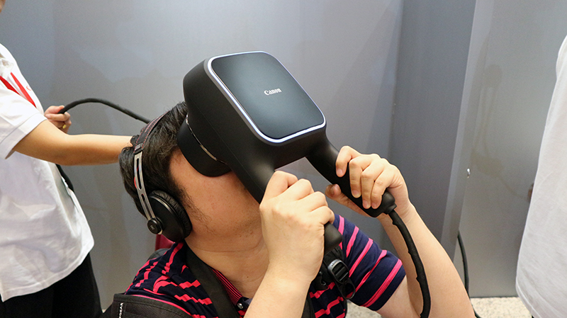 Canon's very own VR headset?