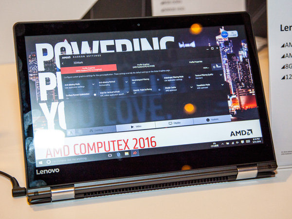 AMD releases new line-up of 7th generation APUs: Bristol