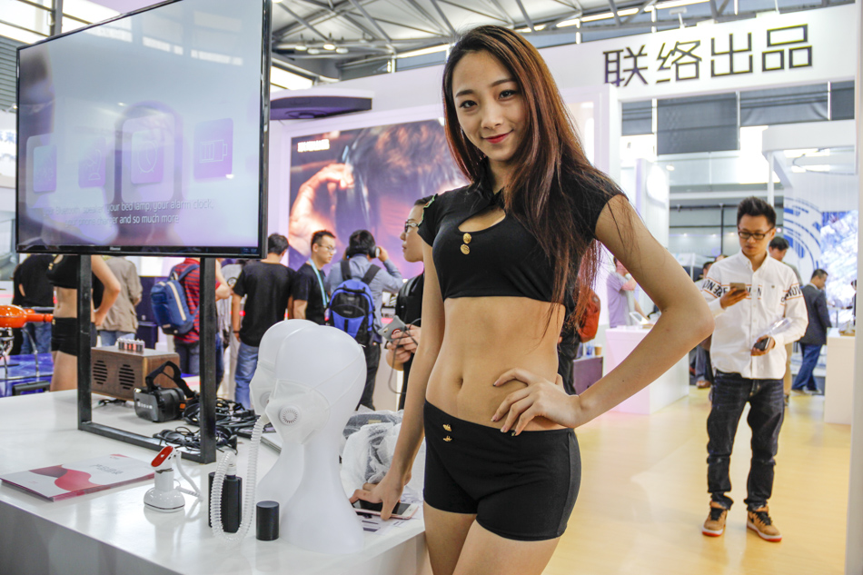Photo Gallery The Beautiful Ladies Of Ces Asia 2016