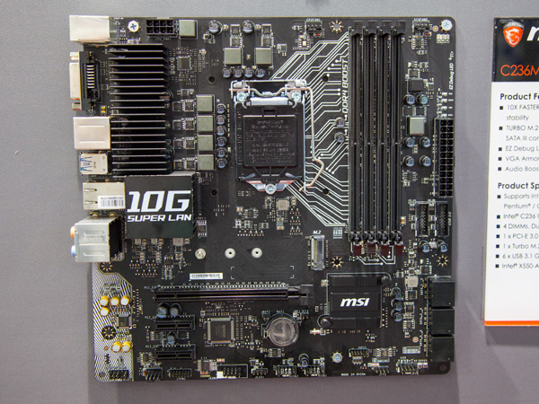 The new C236M Workstation 10G is a micro-ATX form factor motherboard that comes integrated with a 10Gbps network controller.