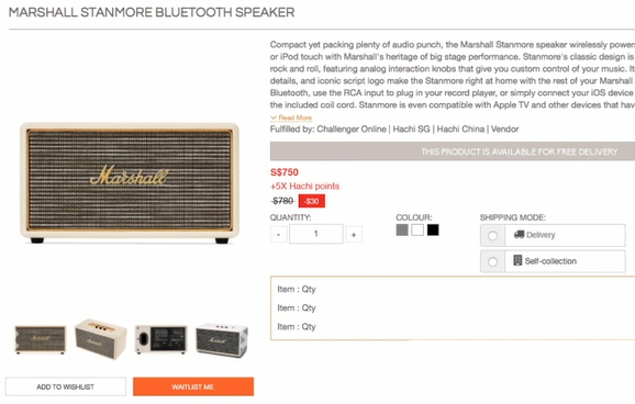 Detailed product descriptions have been included to help shoppers make more informed choices. (Image Source: Challenger)