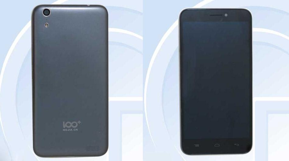 Baili's 100C... or is it Apple's iPhone 6?