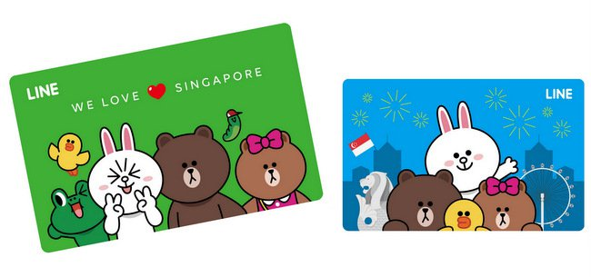 3cbe6af9378 Celebrate National Day with this free animated Line sticker set ...