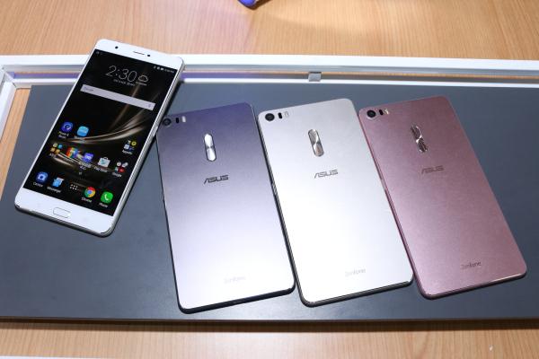 The bigger ASUS Zenfone 3 Ultra.