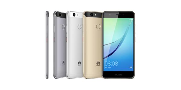huawei phone 2016. huawei nova. phone 2016