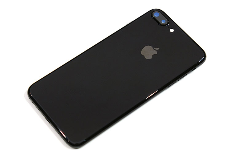The Jet Black Apple IPhone 7 Plus