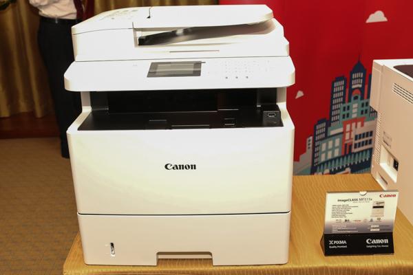 The Canon imageCLASS MF515x.