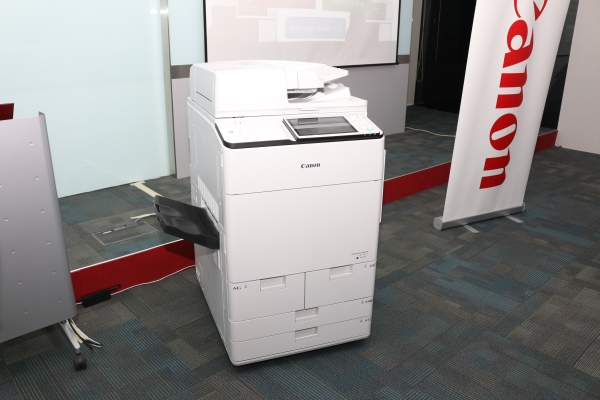 The Canon iR-ADV C7570i of the C7500i series.