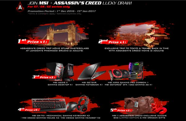 Purchase selected gaming notebooks from MSI to be in the running to win some awesome prizes!