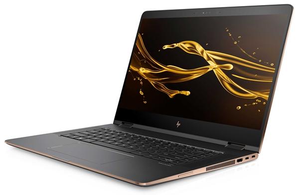 HP EliteBook x360 (Image source: HP Inc.)