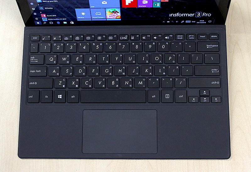 The keyboard has a surprisingly amount of travel, and the trackpad was responsive and accurate.