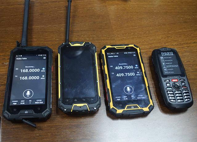 Digital emergency response system sos dispatch hardwarezone com ph