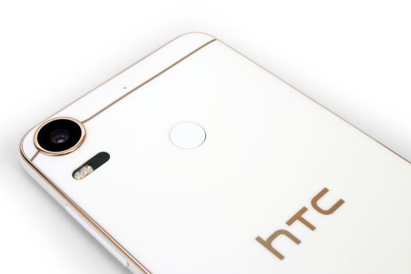 HTC could've better polished the fingerprint sensor on the Desire 10 Pro.