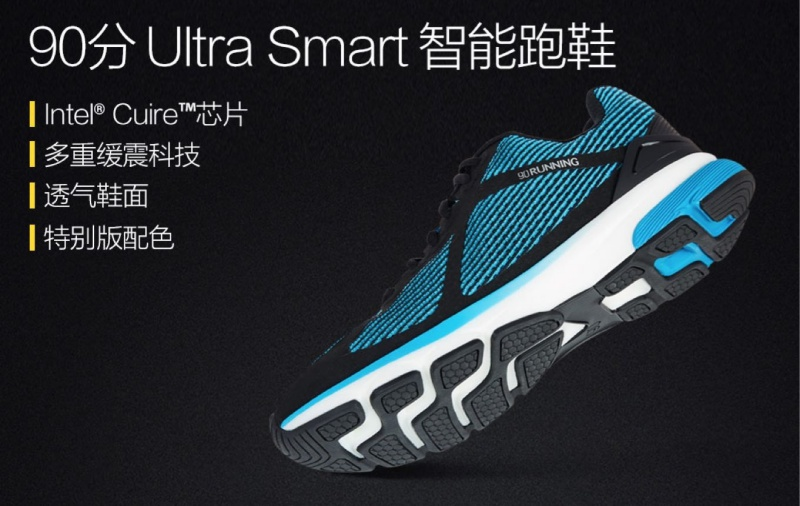 pair of smart shoes the 90 minutes ultra smart running shoes