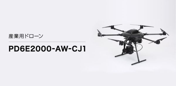The PD6E2000-AW-CJI drone has an extremely hefty price tag that is more suited to emergency services or die-hard filmmakers. <br> Image Source: Engadget