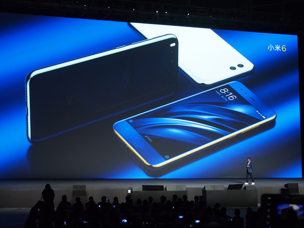 Standard colors for the Xiaomi Mi 6 are Black, White, and Blue.