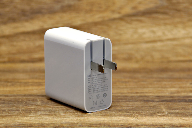 Xiaomi 45W USB-C power adapter review: I still can't believe