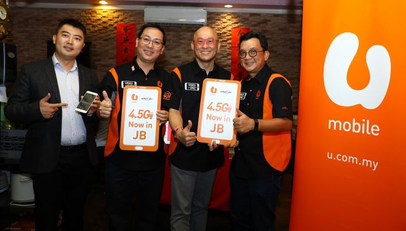 From L-R: Eric Yuan, Vice President of Delivery, Huawei Malaysia; Too Tian Jen, Chief Technology Officer, U Mobile; Wong Heang Tuck, Chief Executive Officer, U Mobile; and Alex Tan, Chief Sales Office, U Mobile.