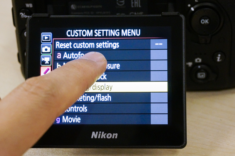Now you can use touch to navigate all the menus of the camera.