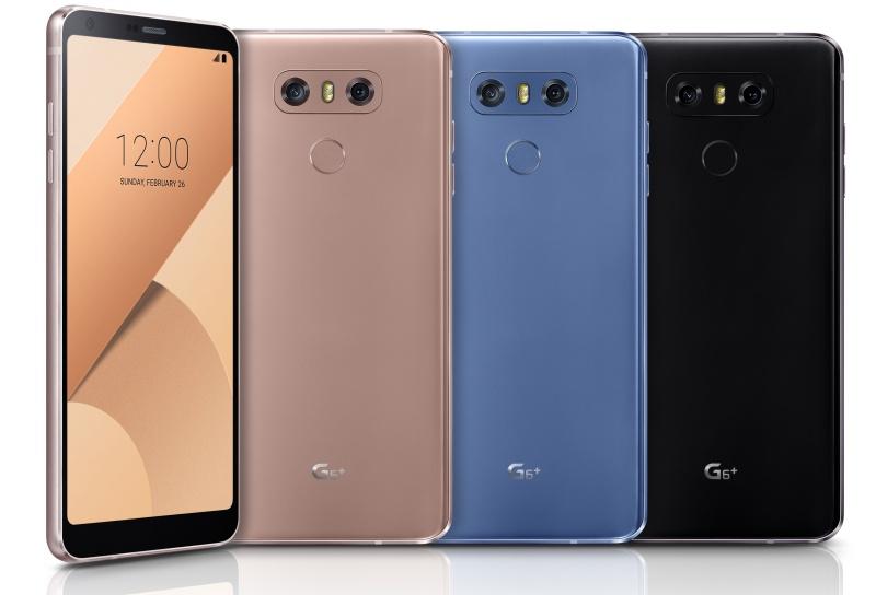 The LG G6+. <br> Image source: LG