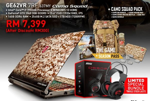 The MSI GE62VR 637MY Camo Squad Limited Edition provides Tom Clancy's Ghost Recon Wildlands fans with a specially designed notebook to get them in the mood. <br>Image source: MSI.