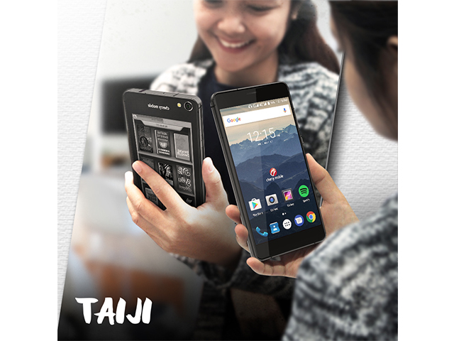 cherry mobile, dual_screen, e-book, mobile, social media, taiji