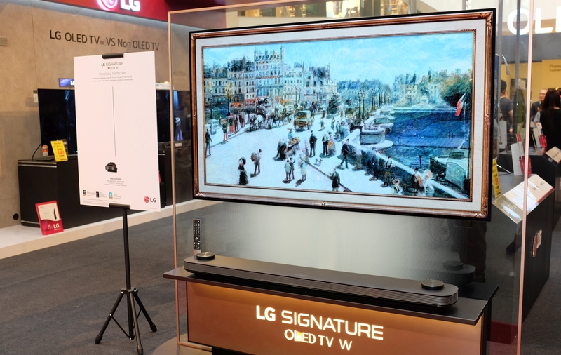 'Simplicity. Perfection.' serves as the tagline for LG's Signature OLED TV W7.