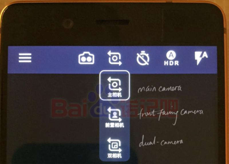 Image source: Baidu