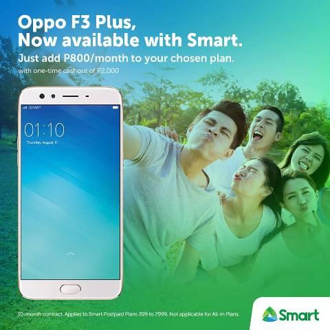 hardwarezone, hwm, oppo, oppo f3, oppo f3 plus, philippines, smart postpaid plan