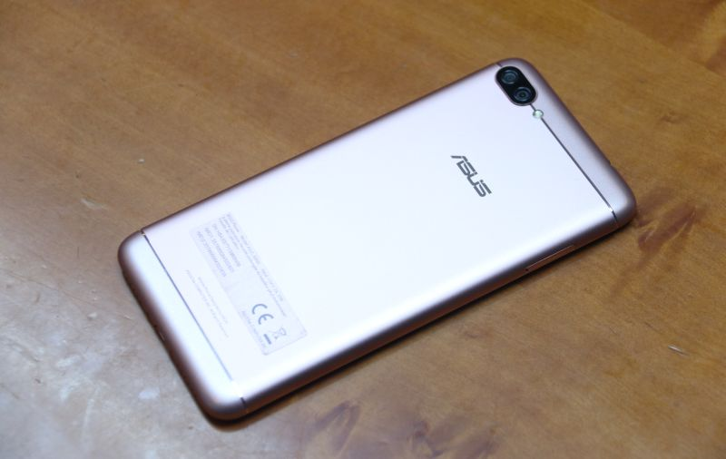 Even the ZenFone 4 Max Pro comes with a set of dual cameras.
