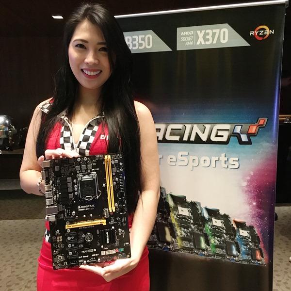 alc1220, amd am4, amd x370, biostar, biostar racing, bitcoin, chipset, computex 2017, cryptocurrency, ea global, intel b250, intel z270, kevin cheng, mining, motherboards, realtek, taiwan