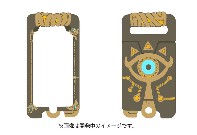 Sheikah Slate Iphone S Case