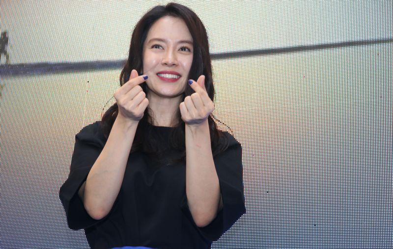 Beautiful song ji hyo dating