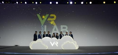 Image source: VR Room.