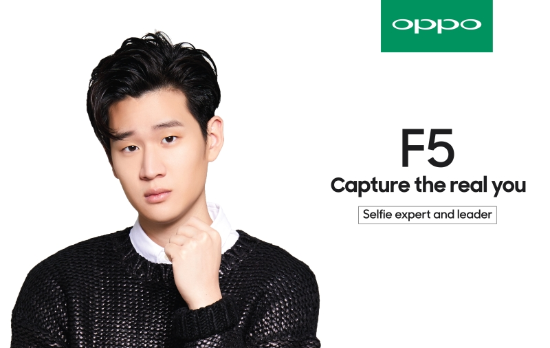 Eric Chou, one of the two selfie icons of the OPPO F5. <br>Image source: OPPO.