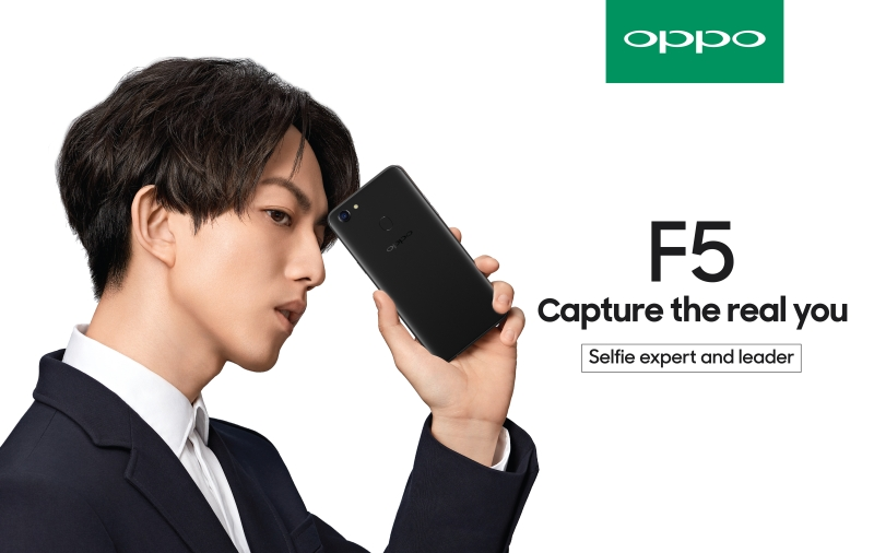 Yoga Lin, the other selfie icon of the OPPO F5. <br>Image source: OPPO.